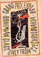Czechoslovakia Grand Prix Expo 1958 Matches