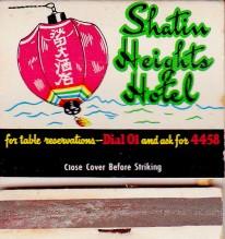Shatin Heights Hotel matches Hong Kong
