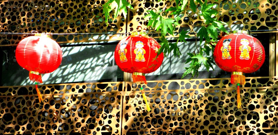 Chinese Lunar New Year Lanterns