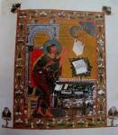 Kiev Psalter