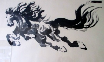 Yean Lim- horse