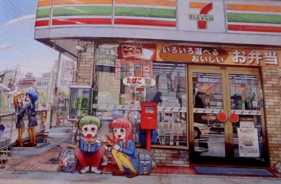 Mr - corn dogs are the best when hot, manga, is it art? Japanese artists,