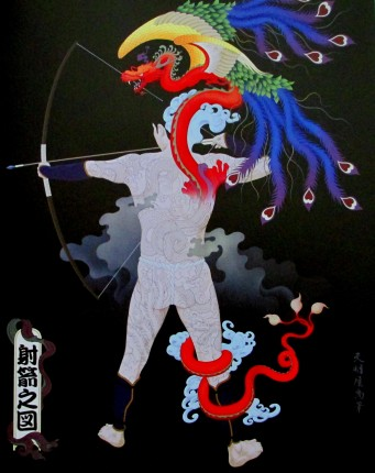 Hisashi Tenmyouya - archery, Japanese artists, is it art?