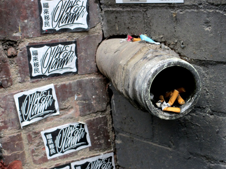 Street art | more cigarettes