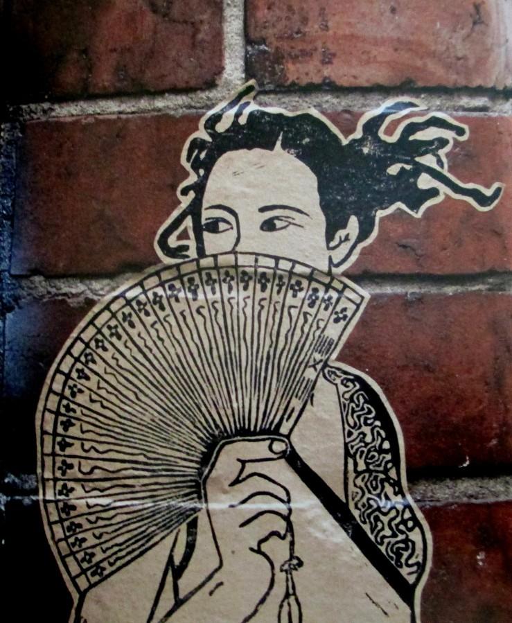 Suki | Melbourne